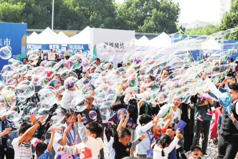 Go Jiangsu·苏州国际日热情上演