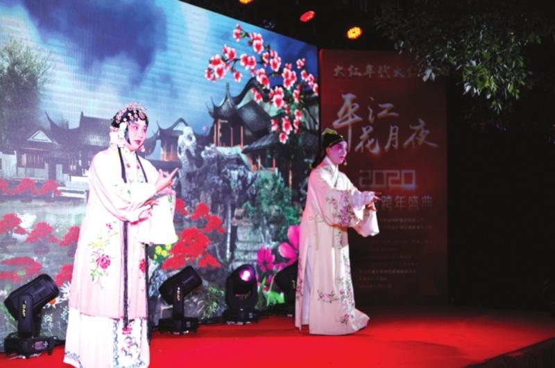 """平江路與觀前街世紀""""牽手"""" 古城跨年狂歡""""嗨""""出新模式"""